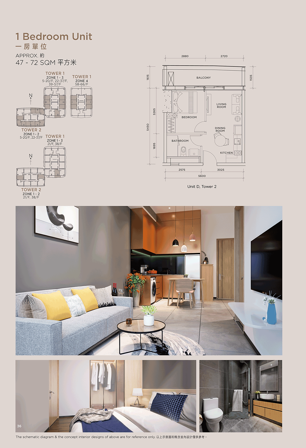 Website_UnitFloorPlan_20200828_1BR.png