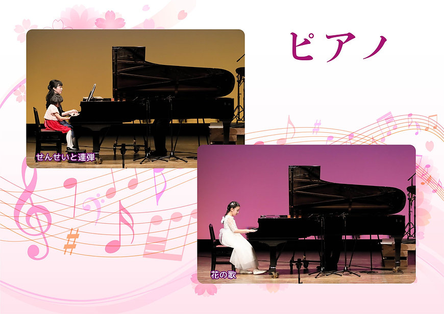 ピアノ-1.jpg