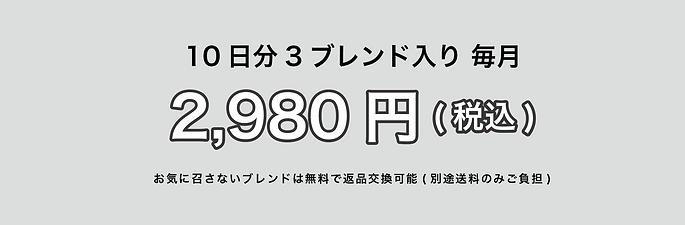 スクリーンショット 2020-02-08 15.12.44.png