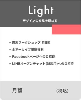 スクリーンショット 2020-06-09 16.50.49.jpg
