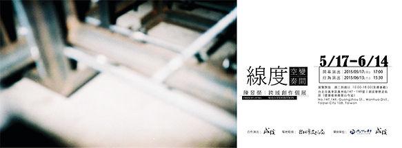 EDM二版-01.jpg