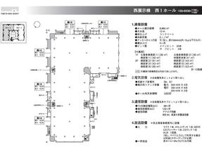 【最新】日本イベント産業振興協会によるガイドライン