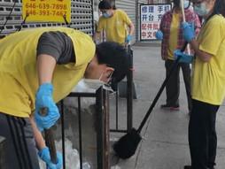 PCR 打扫街道 / PCR cleanup the Street