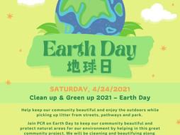 PCR Celebrating The Earth Day ! / PCR 庆祝地球日!