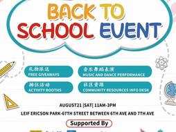 PCR Back To School Event Activity / PCR 返校日活动