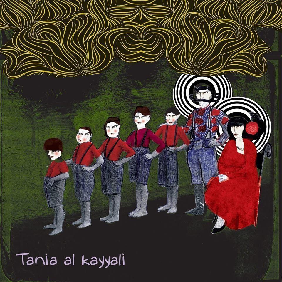 Tania Al Kayyali