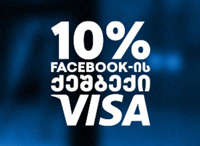 visa-small.png
