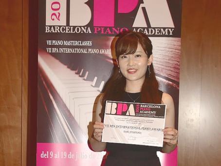 BPA International Piano Award
