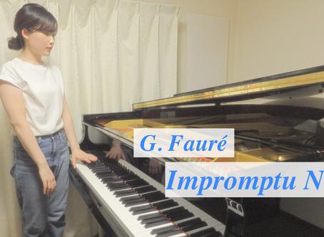 [最新動画]フォーレ作曲 即興曲第3番