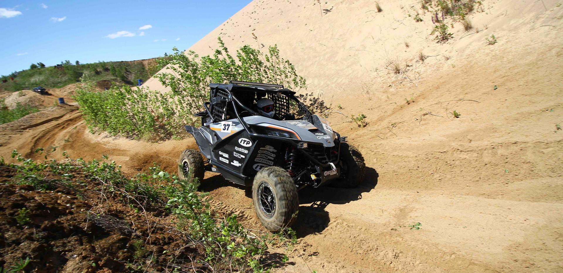 cfmoto racingteam sand box20.jpeg