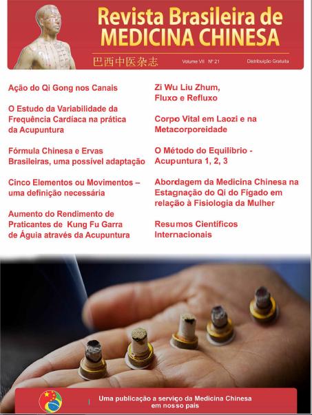 Revista Brasileira.png