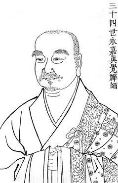 Yongjia.jpg
