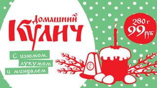 Болгарский пасхальный хлеб