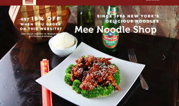 Mee Noodle Uptown Traditional Noodle shop located in Times Square. F...
