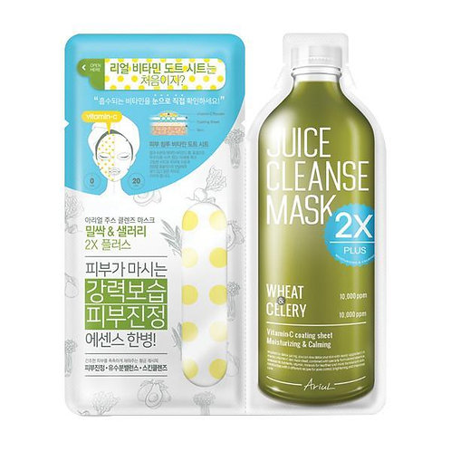 copy of Ariul Juice Cleanse mask Wheat and Celery