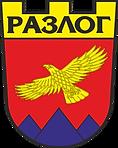 Община Разлог