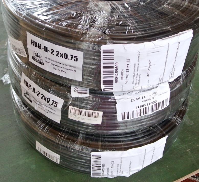 4 КВК-П-2 2х0,75, кабель комбинированный