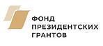 ФОНД логотип.png