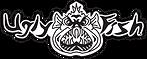 Ugly Fish logo plain.png