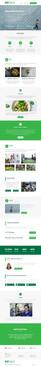 Fitnuj-UI-template-V2.jpg