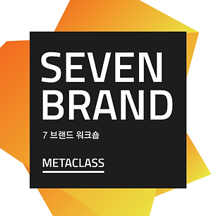 SEVEN Brand-01.png
