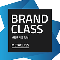 Brand Class-01.png