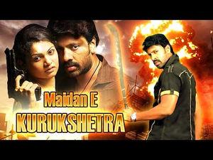 The Maidan-E-Jung Hindi Dubbed Movie Download