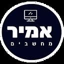 amir icon logo.png