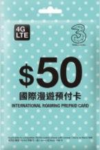 3 4G國際漫遊預付卡