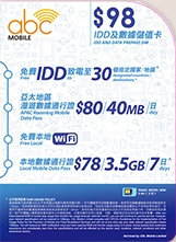 CSL abc Mobile IDD及數據儲值卡