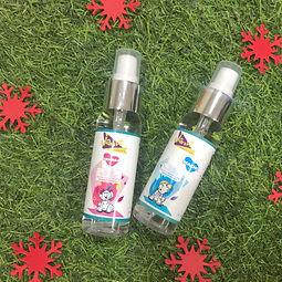 Perfume Santa Paws.jpeg