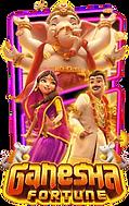 ganesha-fortune1-189x300.png