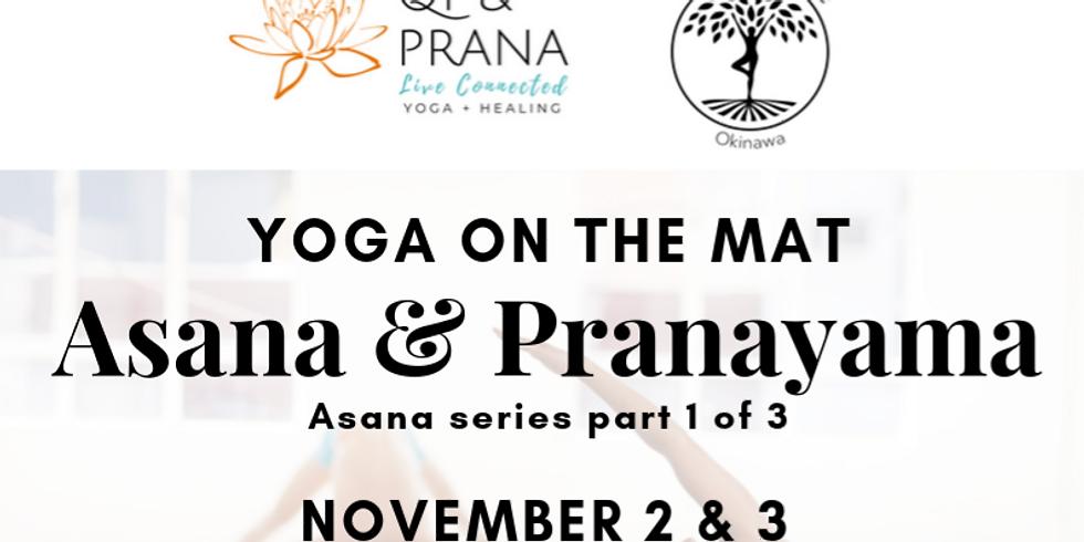 Asana & Pranayama Intensive Weekend