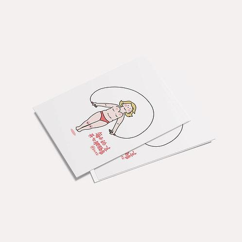Doooogs | [ Everyday a bit Sport ] Postcard - Drawing by Biu大王