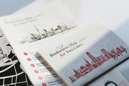 Doooogsbooks | Map of Bookstores in Berlin & Beijing 柏林北京双城书店地图