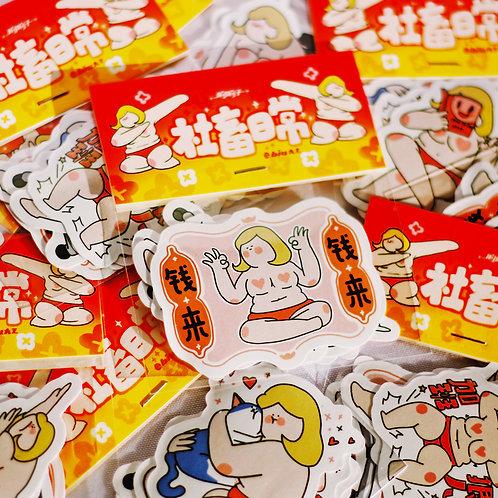 Doooogs | [ Bubby Girl ] Sticker set (Limited Edition)