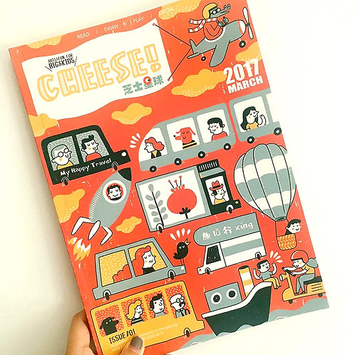 Cheese Mag #01