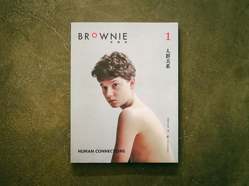 Brownie Magazine