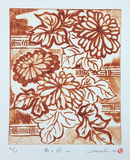 Land of the Chrysanthemum 2