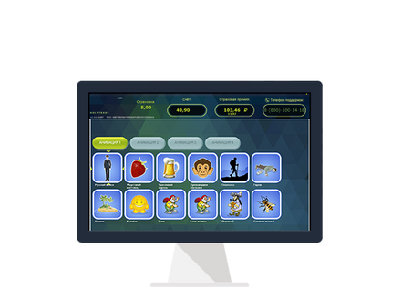 Холитрейд, слотсофт, holytrade, робот слотсофт, биржевые терминалы, супероматик, казино онлайн,игровые автоматы, gaminator, биржевые терминалы, благотворительный терминал,подключть супероматик, подключить робот слотсофт