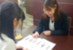 新宿校3.jpg