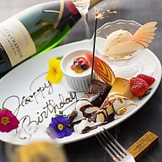 〈全7品〉スペシャルデザートでお祝い♪『誕生日/記念日コース』飲み放題付き3980円(税込)