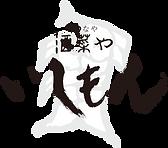 ishimon_logo_3tenpo-2.png