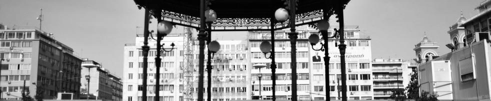 Πλατεία Δημαρχείου