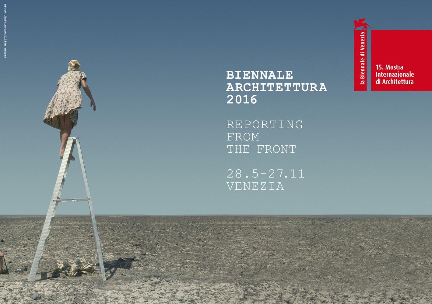 Venice Biennale of Architecture 2016