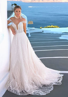 Diana Rafineza by Your Bridal Look