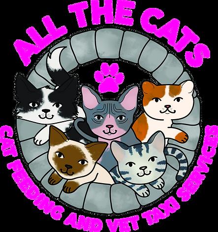 ATC Logo - transparent_edited.png