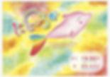 27591087_1318888011548866_981461761_n.jp