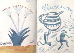 fresques d'Akrotiri