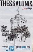 Dessin au crayon de Pascaline Bossu, Thessalonique Grèce, Greekguide.com